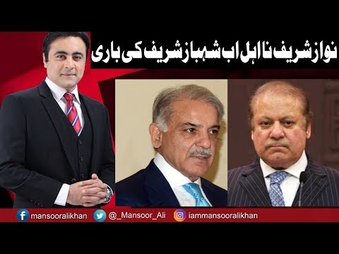 To The Point With Mansoor Ali Khan - 23 February 2018 - Express News