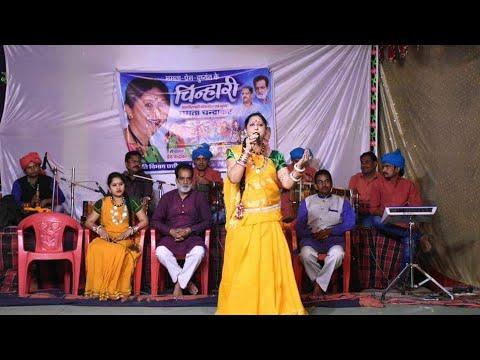 ममता चंद्राकर हिट्स ऑफ़ Mamta Chandrakar Hits
