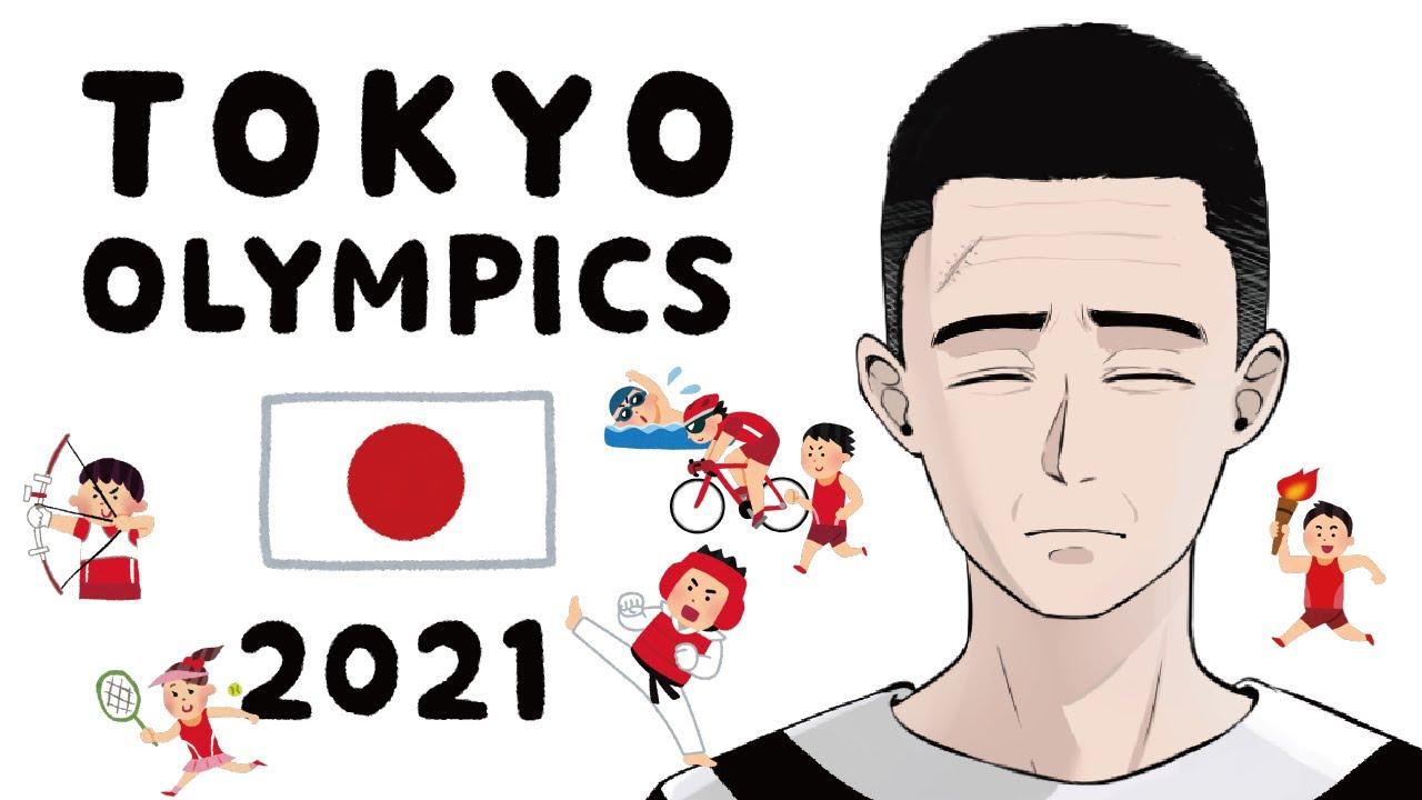 【もう無理】オリンピックとヤクザについて話せと言われて話して見た結果ww