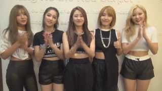 Message from 4Minute (CLC)