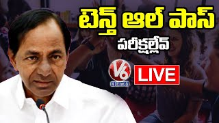 Chief Minister K Chandrashekhar Rao will hold two separate meetings today, to discuss the issue of holding 10th class examinations and measures taken for ...