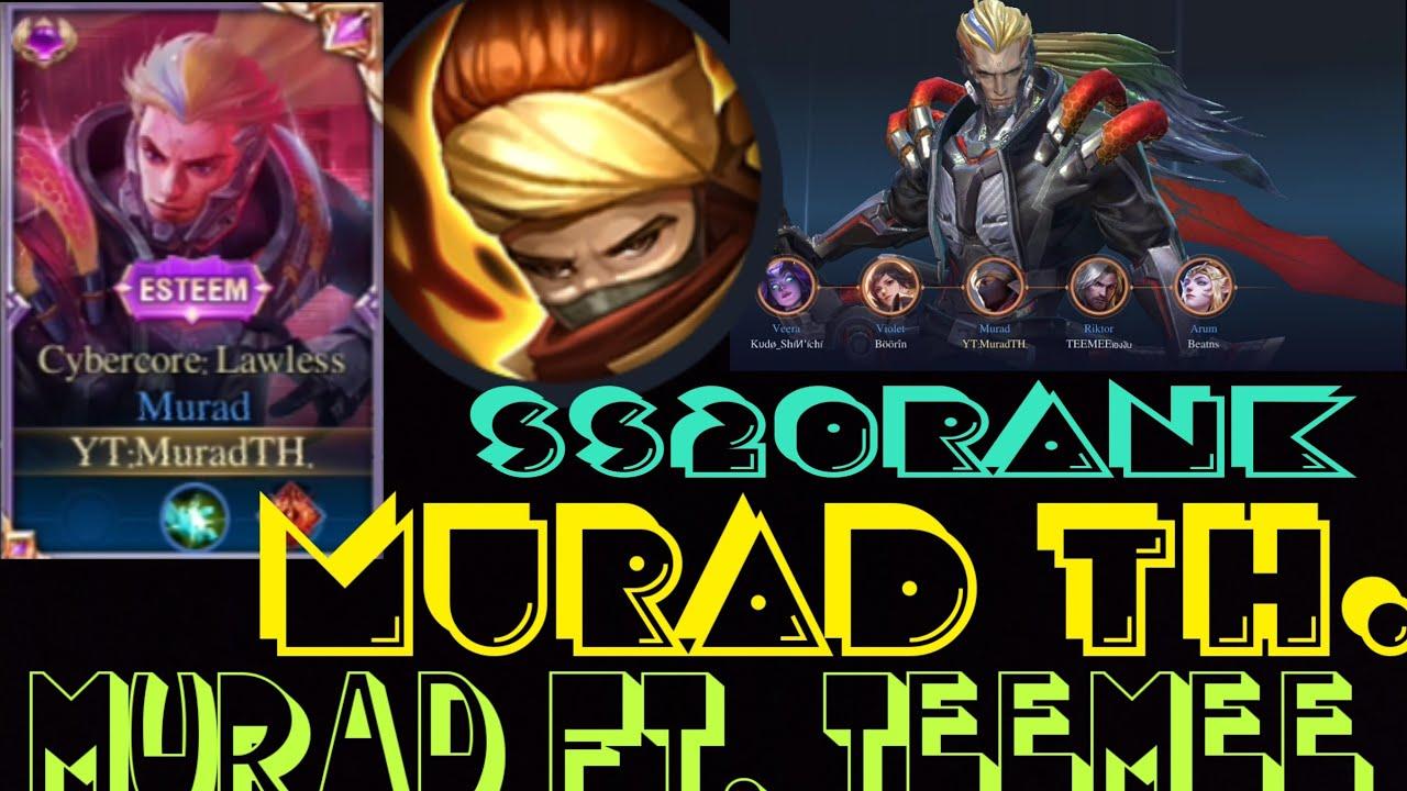 Rov:Murad ss20 เดินเกมส์เเพทใหม่
