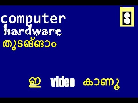 Pc hardware tutorial cd | hardware & networking cd price 18 jan.