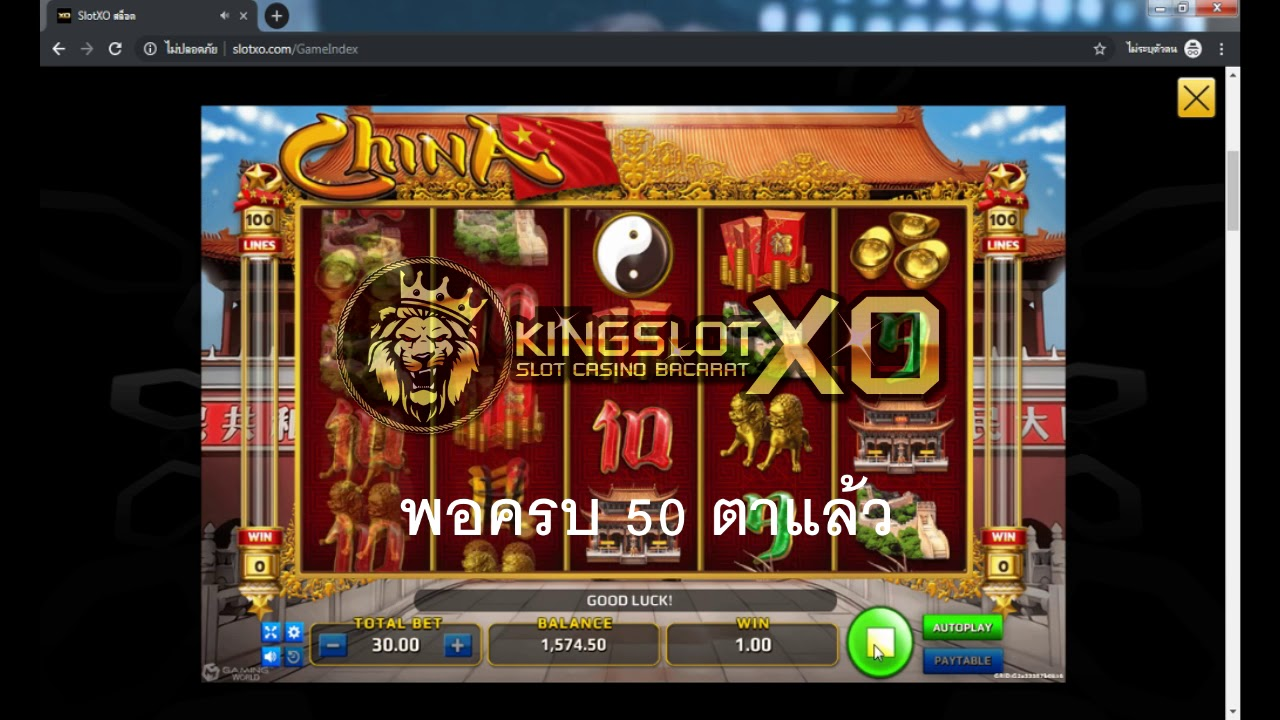 what are the best slot machines to play at fallsview casino