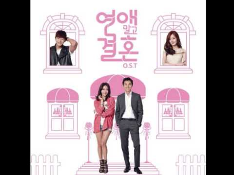 Led apple marriage not dating ost