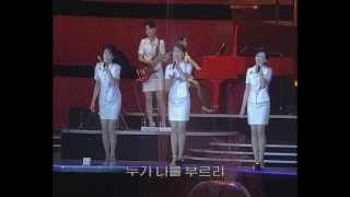 [Concert] Moranbong Band (October 10, 2012) {DPRK Music}