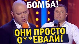П А для Януковича Кличко ЖЖЁТ Приколы ДО СЛЁЗ Вечерний Квартал 95 ЛУЧШЕЕ