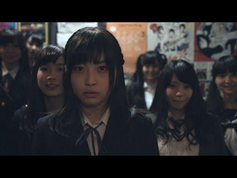 Wake Up, Girls! / タチアガレ!(Music Video)