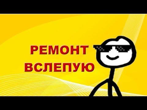 Ремонт Main платы телевизора от подписчика из Санкт-Петербурга.
