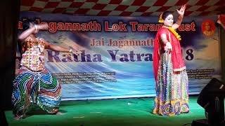 "Ratha Yatra function LORD krishna bhagwan and radha  Dance performed by""Flab-u-less Dance academy"""