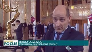 Астана экономикалык форумунун жыйынтыгы