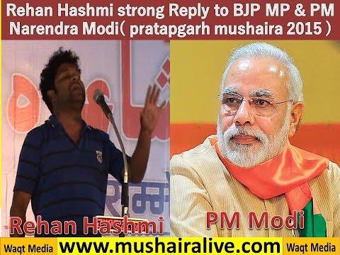 rehan hashmi- Super Hit Raniganj Pratapgarh Mushaira 2015