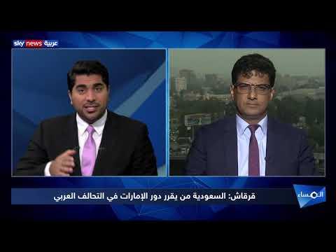 قرقاش: ارتباط الإمارات بالسعودية وجودي  - نشر قبل 1 ساعة