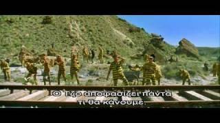 Les Dalton Trailer (2004)