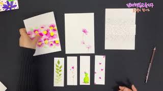 팝아트 꽃그림 그리기