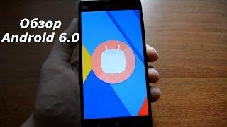 Android 6.0 первоначальный обзор | Xiaomi Mi4