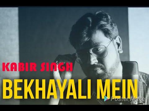 bekhayali-lyrical-song-|-kabir-singh-song-|-shahid-kapoor-|-aik-music