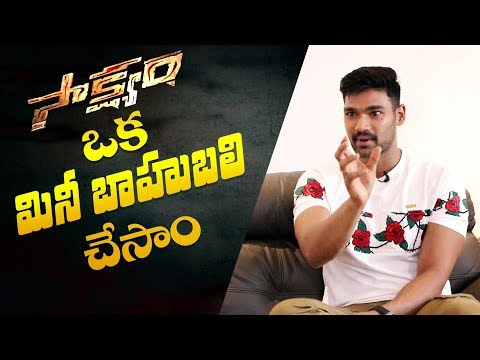 Saakshyam has turned out to be a Mini Baahubali: Bellamkonda Srinivas || Indiaglitz Telugu
