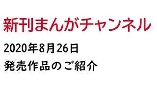 茉莉花ちゃんと優しい恋の奴隷(5)