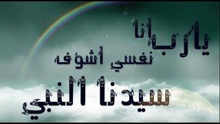 موهبة الصوت - محمود سلامة - نفسي أشوف سيدنا النبي لمصطفي عاطف