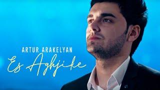 Artur Arakelyan Es Aghjike