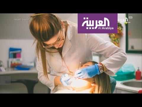 #صباح_العربية: متى نلجأ لزراعة الأسنان  - نشر قبل 2 ساعة