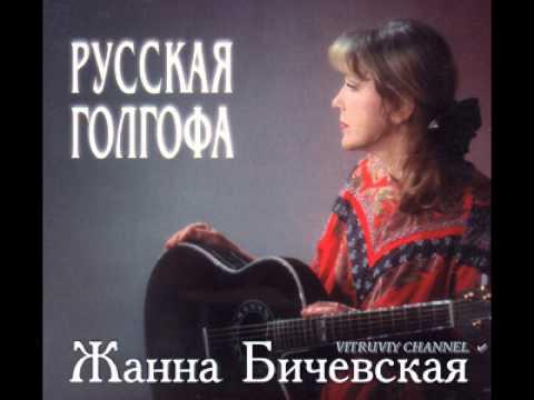 А.ВИНС Джу Длоу - Песня Высоцкого про Крым, про дым и про войну - послушать mp3 в отличном качестве