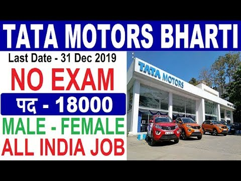 TATA Motors Recruitment 2019 || How to Apply Online for TATA Jobs || Private Jobs 2019 || Govt