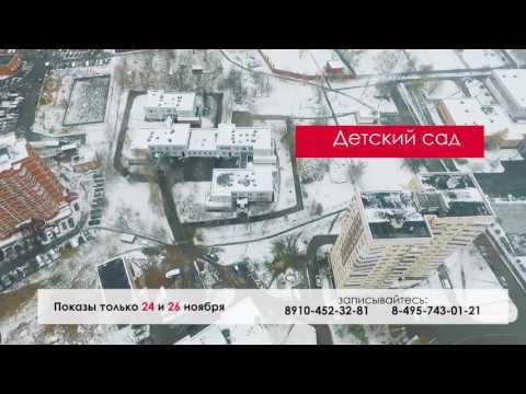 Срочная продажа квартиры в Наро-Фоминске