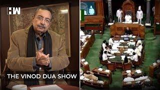 The Vinod Dua Show Episode 18: Reservation Bill