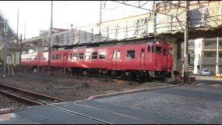 JR西日本キハ47系 広島〜矢賀