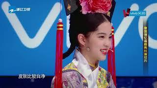 浙江卫视YouTube:http://bitly.com/zhejiangtv ○奔跑吧YouTube:http:/...