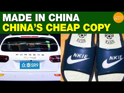 Second Largest Economy: China's Cheap Copy   Made In China   Shan Zhai  China Economy   Huawei