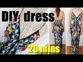 DIY Evening Dress in 20mins