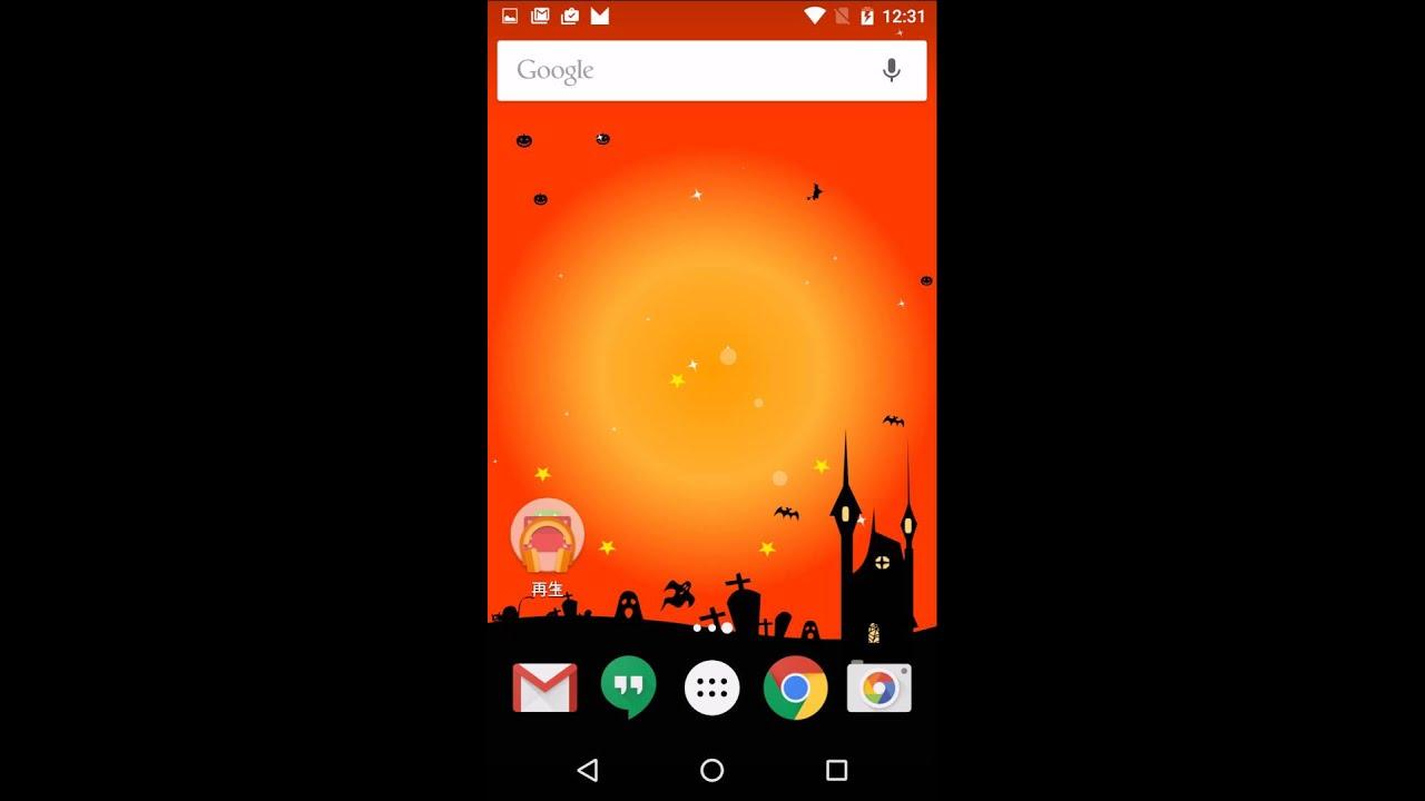 ハロウィン ムーン ライブ壁紙 Android Youtube