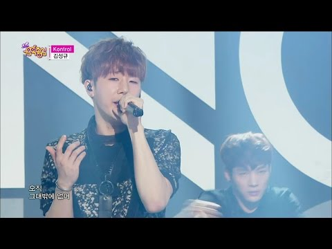 【TVPP】Sunggyu(INFINITE) - Kontrol, 성규(인피니트) - 컨트롤 @ Comeback Stage, Show Music core Live