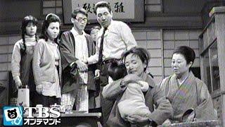 夜遅くに松野家の戸をたたいたのは、松の湯に置き去りにされた赤ちゃんの...