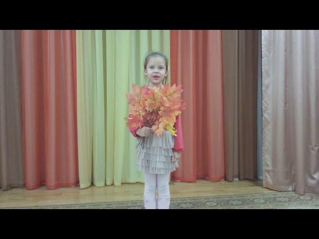 Изображение предпросмотра прочтения – ОксанаСидельникова читает произведение «Цветок» И.С.Тургенева