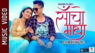 Sacho Maya - New Nepali Song 2019 || Jahanwi Basnet, Pranip Raj Adhikari || Manoj Thapa Magar