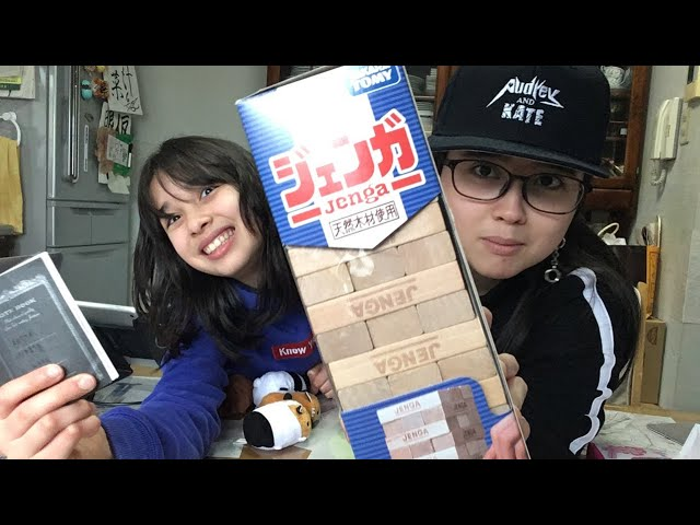 Making a song and playing Jenga!