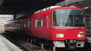 名鉄3500系未更新車3525f(普通河和行き) 神宮前駅発車‼️