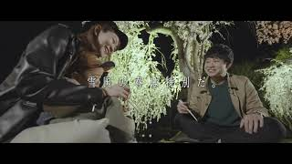 [湯沢暮らしシアター] ep6                       湯沢町移住定住促進PR動画