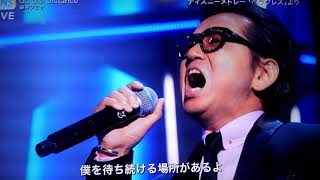 大好きなフミヤさんが ライブでもたまにしか 歌わないGo the distanceを...