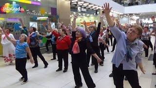 День Здоровья в Архангельске отметили танцевальным флешмобом(В ТРК «Титан Арена» прошла акция «За здоровьем - в «Титан-Арену», посвященная Всемирному дню здоровья, темой..., 2016-04-11T20:52:20.000Z)