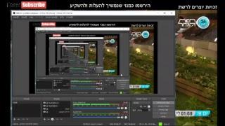 האח הגדול 9 - שידור חי HD - ערוץ 26 thumbnail