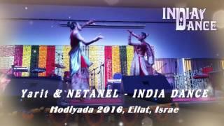 Hodiadh Eilat Festival 2016