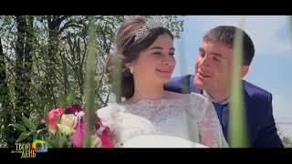Свадьба Алана и Терезы  Осетия-Алания Владикавказ