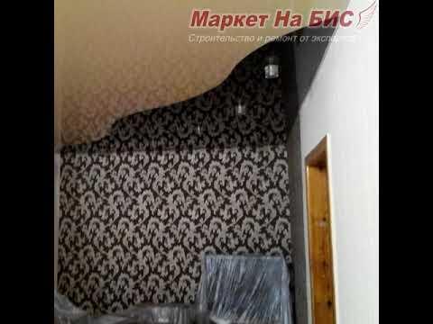 Фото потолка 1132: Зал, спайка черного и бежевого глянца