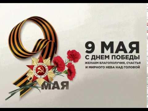 Открытки мирного неба над головой 9 мая, конкурса открытка