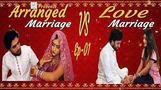 Arranged Marriage vs Love Marriage  Rishtey se Shaadi Tak  Shaadi ka season series Ep-01